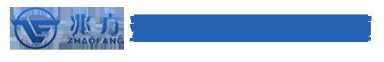 河南beplay体育官网下载安卓版粮油机械beplay体育官网下载有限公司