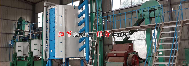 万博官网app苹果版下载粮油机械万博manbext网站展示图1